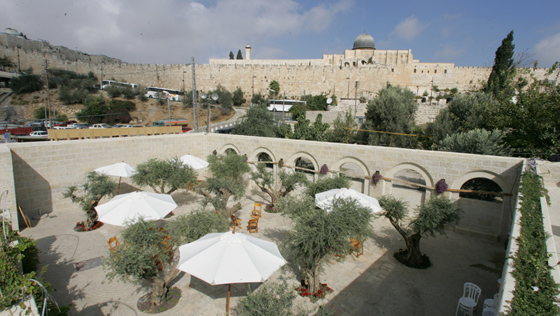 City of David Visitors Center